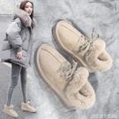 毛毛鞋女冬季新款百搭韓版加絨保暖雪地靴學生豆豆鞋時尚棉鞋 聖誕節鉅惠