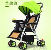 夏季竹藤椅幼嬰兒寶寶兒童bb小手推車四輪可坐可躺輕便攜折疊簡易igo 依凡卡時尚