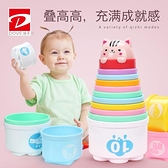 疊疊杯-益智疊疊杯彩虹圈01-2-3歲寶寶套疊玩具童層層樂套圈塔環積木【快速出貨】