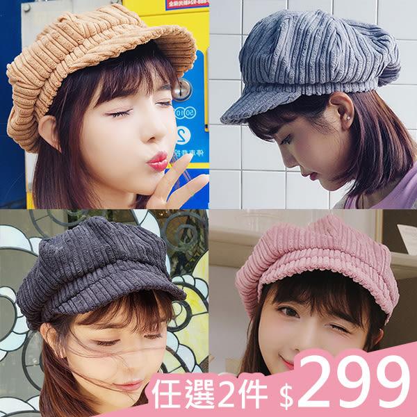 現貨-貝蕾帽-復古粗細坑條燈芯絨貝蕾帽 Kiwi Shop奇異果0919【SWG3080】