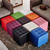 收納凳 箱/成人兒童時尚創意換鞋凳懶人儲物箱皮墩子小沙發凳茶幾矮凳皮凳子