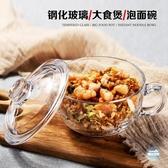 泡麵碗 家用鋼化玻璃碗 泡面碗帶蓋飯碗面碗大食碗沙拉碗 拉面碗碗具餐具 1色