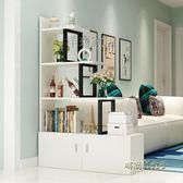 客廳隔斷玄關櫃裝飾屏風架書架書櫃展示架多層花架鋼木置物架組合igo「時尚彩虹屋」