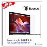 Baseus Apple Macbook touchbar 螢幕清透膜 2017 13 15 吋 螢幕保護貼 MAC 高清 高透保護膜 倍思