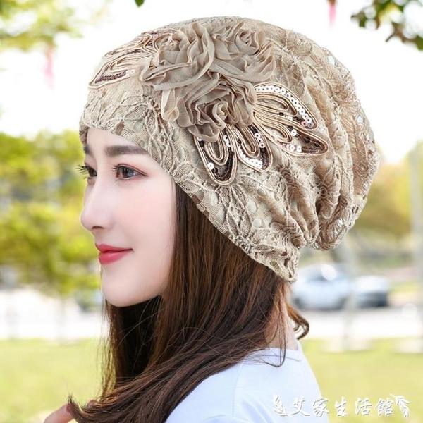 頭巾帽 女士帽子春秋堆堆帽時尚薄款夏季月子帽光頭睡帽頭巾蕾絲包頭帽女 艾家