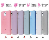 【 §買一送二】Sony Xperia M4 Aqua TPU 隱形超薄軟殼透明殼保護套背蓋手機殼手機套