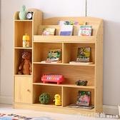 兒童書架繪本架家用簡易置物架落地小學生書櫃帶櫃門儲物櫃玩具櫃 元旦狂歡購 YTL