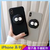 立體小煤球 iPhone 11 pro Max 手機殼 手機套 黑色煤炭 iPhone11 保護殼保護套 防摔軟殼