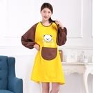 圍裙長袖防水防油廚房罩衣