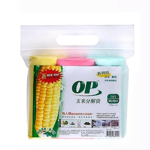 OP有機清潔垃圾袋-小56*43cm【愛買】