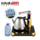【KRIA可利亞】自動補水多功能品茗泡茶機KR-1215