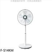 Panasonic國際牌【F-S14KM】14吋DC電風扇