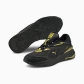 PUMA RS-Fast Metal v2 Sneakers 男款黑金厚底休閒鞋-NO.38049801