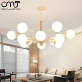 魔豆燈北歐魔豆吊燈后現代簡約風格臥室燈具創意個性餐廳設計師客廳吊燈台北日光igo