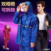 雙帽檐雨衣雨褲套裝分體成人男女戶外摩托電動車騎行雨衣防水雨衣 js24686『Pink領袖衣社』