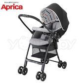 【2018新品】愛普力卡 Aprica Karoon Air 輕量平躺型雙向嬰兒車 -馬賽布萊克