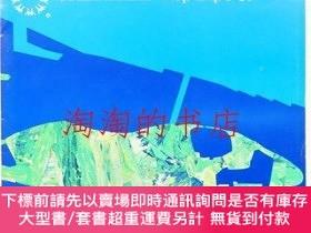 二手書博民逛書店Official罕見Souvenir Map Expo 67 <モントリオール萬國博關連資料>Y473414