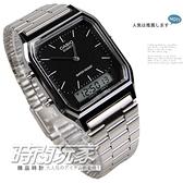 CASIO卡西歐 AQ-230A-1D 雙顯錶 方型 黑面 不銹鋼錶帶 男錶 29mm AQ-230A-1DMQ AQ-230A-1