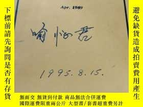 二手書博民逛書店SURVEY罕見REVIEW Apr. 1989Y28433 S