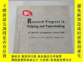 二手書博民逛書店Research罕見progress in pulping and papermakingY354667 HE