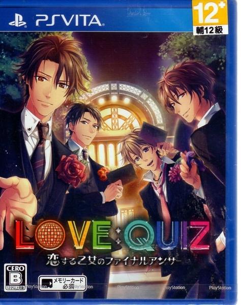 現貨中PSV遊戲 LOVE:QUIZ 猜謎戀愛 戀愛少女的最終答案 日文日版【玩樂小熊】