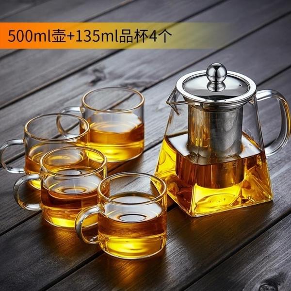 綠昌明玻璃茶壺家用水壺過濾花茶壺耐高溫加厚泡茶壺紅茶茶具套裝  母親節特惠 YTL