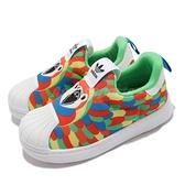 adidas 童鞋 Superstar 360 I 彩色 鸚鵡 貝殼頭 小童鞋 小朋友 愛迪達 【ACS】 Q46177