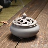 東方泥土陶瓷蓮花小號盤香爐家用茶室客廳室內  igo 至簡元素