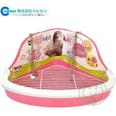 【培菓幸福寵物專營店】日本品牌MARUKAN》MR-259 寵物兔用圍牆式便盆‧防側漏