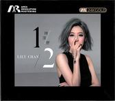 【停看聽音響唱片】【CD】陳潔麗:「1/2」ARM (24K GOLD CD)
