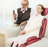 頸椎按摩器頸部腰部背部電動椅墊全身多功能震動揉捏肩部家用QM『美優小屋』
