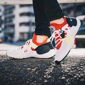Nike Huarache E.D.G.E 白 紅 黃 黑 慢跑 武士鞋 男 AO1697-100 ☆SP☆