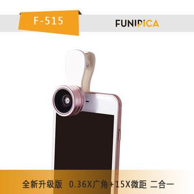 二合一手機鏡頭 LIEQI F-515 0.36X超廣角鏡頭+15X微距 FUNIPICA萬能通用型手機拍攝神器 正品夾式鏡頭