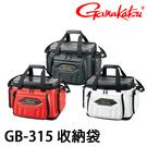 漁拓釣具 GAMAKATSU GB-31...