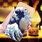 [ZD552KL 硬殼] 華碩 ASUS ZenFone 4 Selfie Pro Z01MDA 手機殼 外殼 神奈川衝浪裏