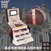 首飾盒歐式帶鎖飾品盒韓國公主耳環收納盒戒指jy多層家用大容量簡約【限時八八折鉅惠】