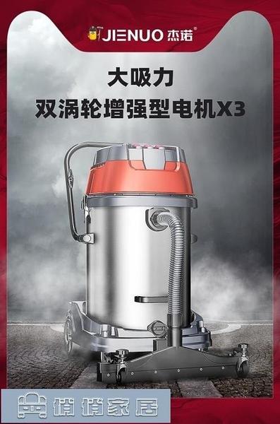 吸塵器 傑諾4800W工業用吸塵器強力大吸力大功率商用工廠車間粉塵吸塵機YYJ 育心館家居