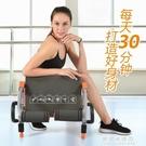 仰臥板 多功能腹肌板仰臥板懶人收腹機仰臥起坐輔助器健身器材家用捲腹 果果輕時尚NMS