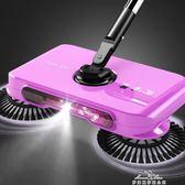 手推式掃地機吸塵器家用掃把簸箕套裝非電動掃地機笤帚掃地神器 全館免運 YXS