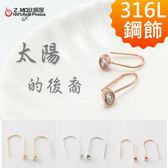 [Z-MO鈦鋼屋]316L鈦鋼打造/水鑽垂掛造型耳環/鈦鋼耳環/韓劇相似款配戴/一對價【AJS030】