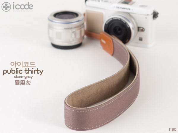 *數配樂*icode i-code Public 30 彩色 花紋 減壓 相機背帶 暴風灰