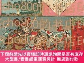 二手書博民逛書店書畫五十三驛三河豐橋往昔戰爭Paintings罕見and Writings along the Fifty-thr