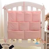 尿布收納袋兒童床上用品床頭掛袋收納袋尿布袋儲物袋 【八折搶購】