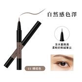 凱婷 綴影彩色眼線筆 03 裸棕色 (0.35mL)