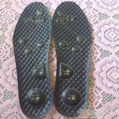 多功能磁療按摩保健鞋墊男防臭吸汗腳底穴位凸出鞋墊『潮流世家』