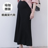 漂亮小媽咪 托腹寬褲 【P1726】 瑜珈腰圍 托腹 寬褲 莫代爾 孕婦褲 孕婦托腹褲 孕婦裝