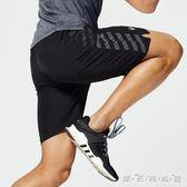 中褲 運動短褲男跑步健身褲速干夏季薄款休閒寬鬆馬拉鬆訓練五分籃球褲 晴天時尚館