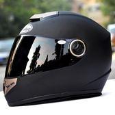 頭盔摩托車男女電動車安全帽全盔冬盔全覆式保暖圍脖