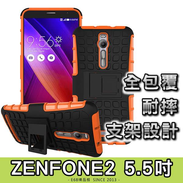 E68精品館 輪胎紋 手機殼 華碩 ZENFONE2 5.5吋 可立支架 矽膠軟殼 防摔防震 保護套 保護殼 手機套 ZE550