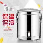 304不銹鋼保溫奶茶桶 超長大容量豆漿奶茶開水冰桶家用帶龍頭 zh4180【優品良鋪】